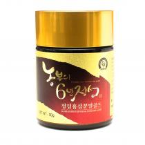 100% Korean Red Ginseng Powder